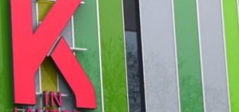 K in Lautern Shopping Mall  Alle Läden im Überblick